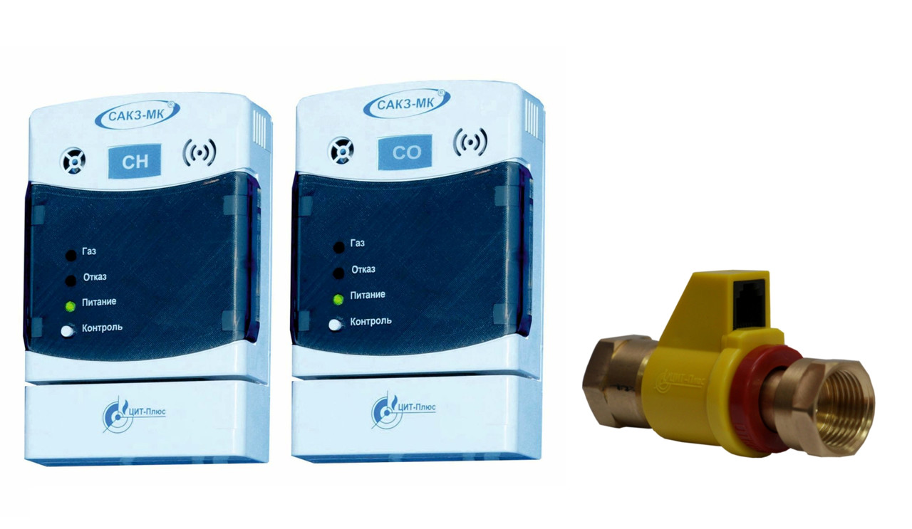 Сигнализатор загазованности САКЗ-МК- 2-1А DN 20.01НД (природный газ + оксид углерода+ КЗЭУГ Б) Бытовая