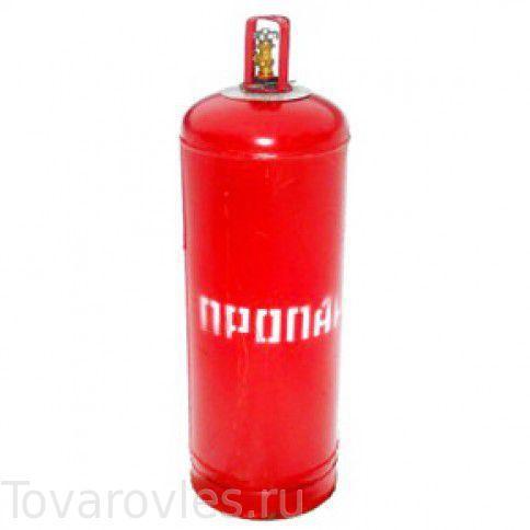 Баллон газовый 50 литров (с ВБ-2)