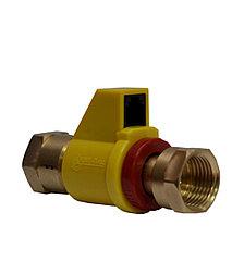 Клапан запорный 20 (КЗЭУГ-Б)