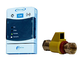 САКЗ-МК-1 DN 20 НД (природный газ) Бытовая (КЗЭУГ Б)