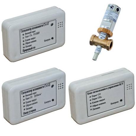 САКЗ-МК-3 DN150 СД (система автоматического контроля загазованности с диспетчерезацией котельной)