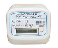 СГБМ-1,6 (БЕТАР)