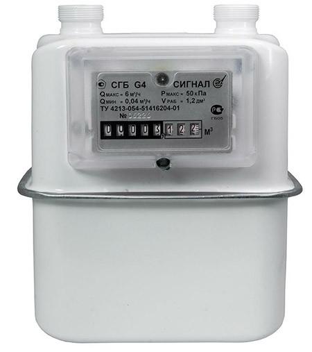 Счетчик газа бытовой СГБ G4 Сигнал левый 12 (вертик G1 1/4)