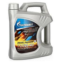 Дизельное полусинтетическое масло Gazpromneft Diesel Premium 10W-40 Евро-4  5л.