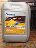 Дизельное полусинтетическое масло Gazpromneft Diesel Premium 10W-40 Евро-4  5л., фото 3