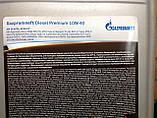 Дизельное полусинтетическое масло Gazpromneft Diesel Premium 10W-40 Евро-4  5л., фото 4