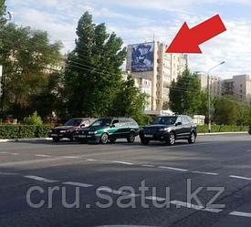 Проспект Евразия 104/1  (напротив ТД Сити центр)