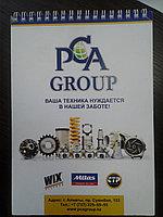 Блокнот с логотипом брендированый по индивидуальному заказу, фото 1
