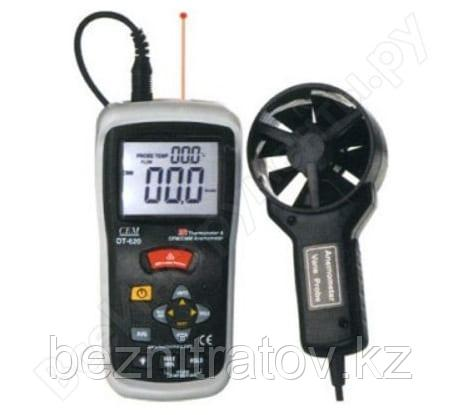 Термоанемометр СЕМ DT-620 480526