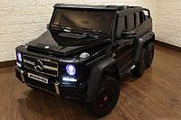 Детский электромобиль Mercedes-Benz G63 6x6 (лицензионный)