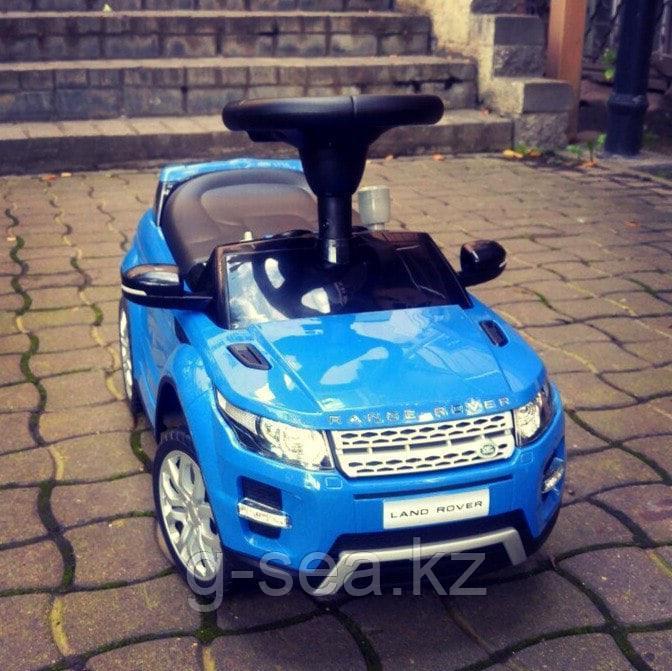 Толокар Range Rover