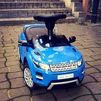 Толокар Range Rover, фото 1