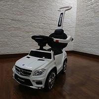 Толокар Mercedes GL