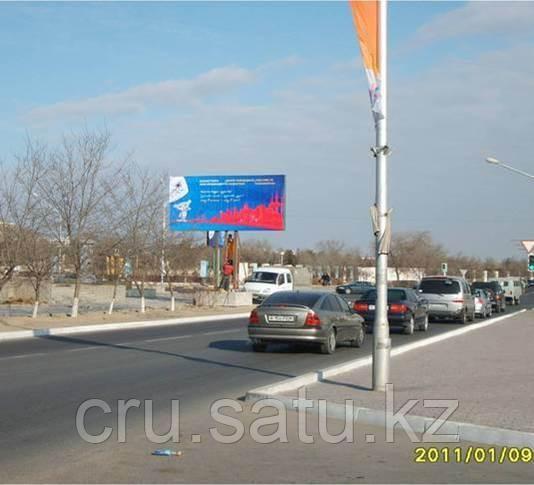 9 мкр., ТЦ «Ардагер», напротив памятника «Вечный огонь»