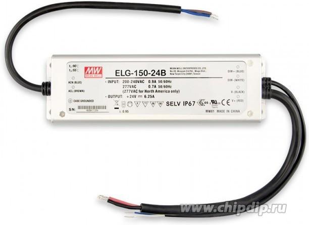 ELG-150-24B, AC/DC LED, 24В,6.25А,150Вт,IP67 блок питания для светодиодного освещения