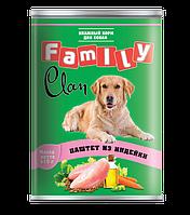 Clan Family консервы для собак (паштет из индейки) 340 гр.