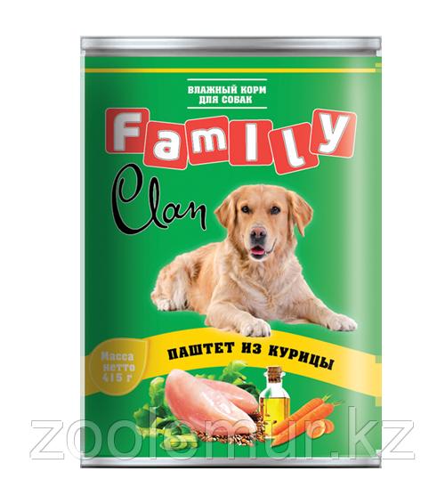 Clan Family консервы для собак (паштет из курицы) 415 гр.