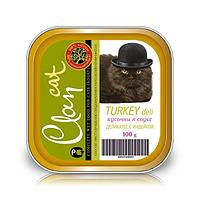 CLAN консервы для кошек Кусочки в соусе Деликатес с индейкой 100г