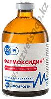 Фармоксидин® 100мл, для лечения маститов