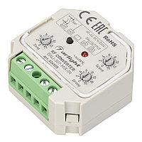 INTELLIGENT ARLIGHT Конвертер RF-сигнала DALI-307-MIX-IN (DALI-BUS, RF, PUSH)