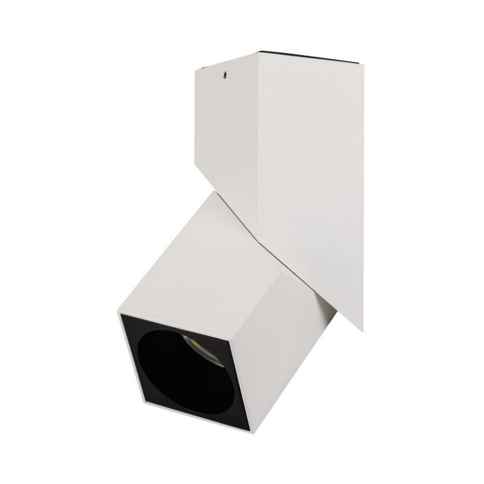 Светильник SP-TWIST-SURFACE-S60x60-12W Warm3000 (WH-BK, 30 deg)
