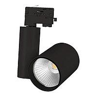 Светильник LGD-SHOP-PREMIUM-4TR-R100-40W Warm3000 (BK, 24 deg)