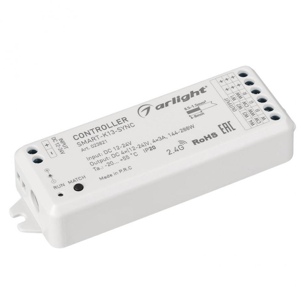 Контроллер SMART-K13-SYNC (12-24V, 4x3A, 2.4G)