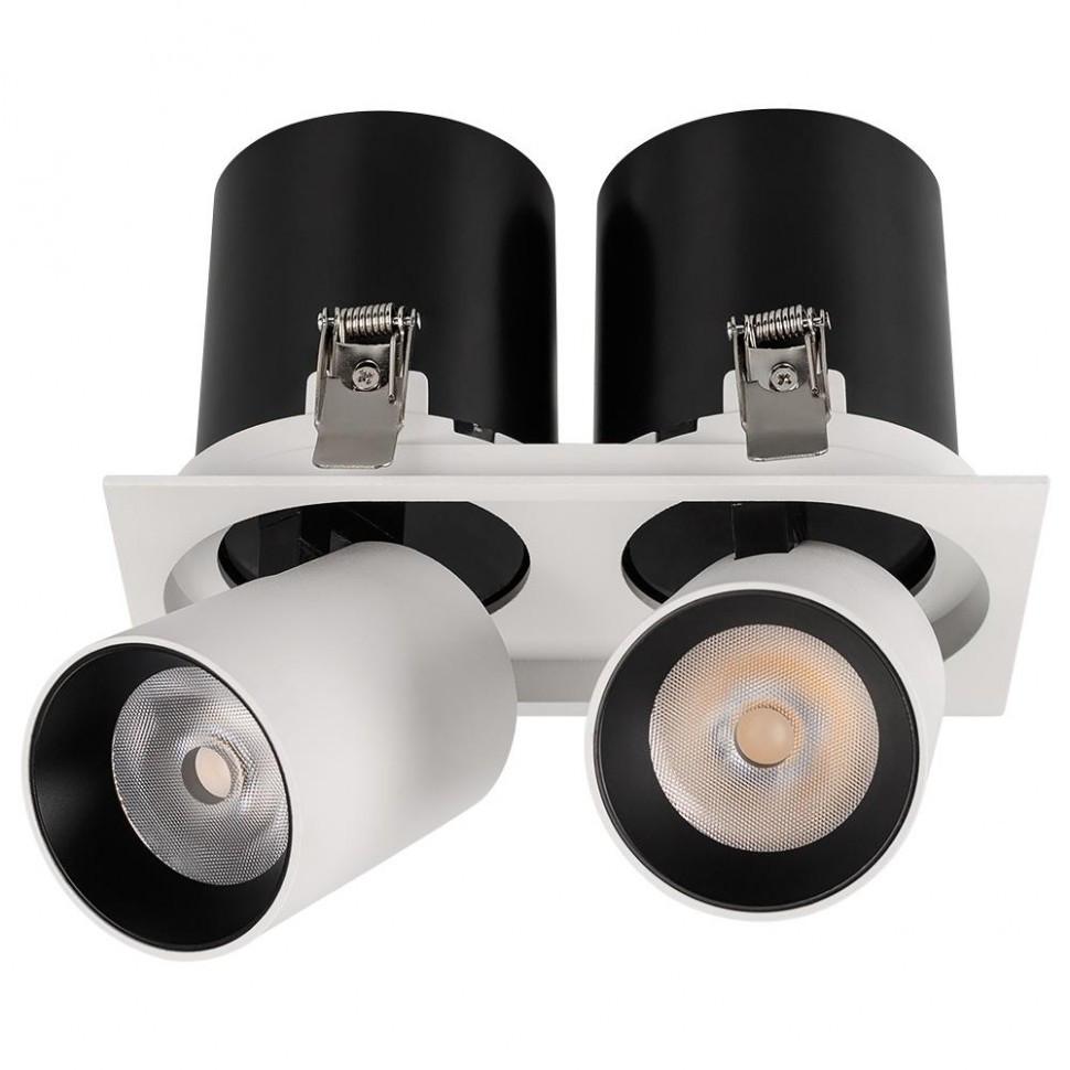 Светильник LGD-PULL-S100x200-2x10W Day4000 (WH, 20 deg)