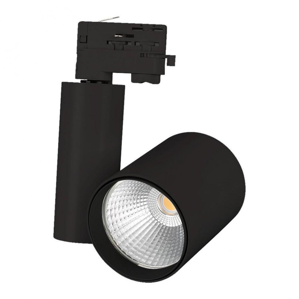 Светильник LGD-SHOP-PREMIUM-4TR-R100-40W Day4000 (BK, 24 deg)