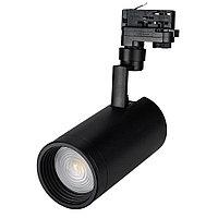 Светильник LGD-ZEUS-4TR-R100-30W Day5000 (BK, 20-60 deg)