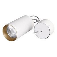 Светильник SP-POLO-HANG-R85-15W White5000 (WH-GD, 40 deg), фото 1