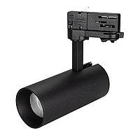 Светильник SP-POLO-TRACK-LEG-R65-8W Warm3000 (BK-BK, 40 deg)