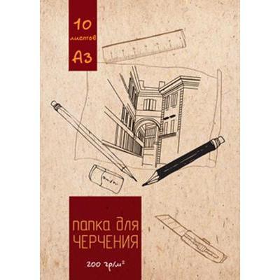 Папка для черчения А3, 10 листов