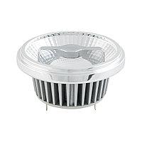 Лампа AR111-FORT-G53-15W-DIM Day4000 (Reflector, 24 deg, драйвер 350mA)