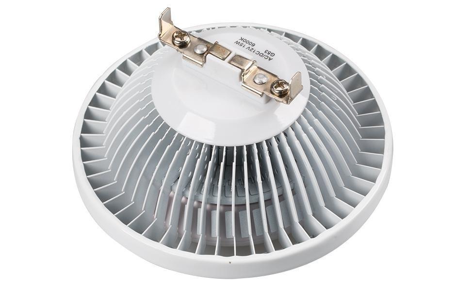 Светодиодная лампа MDSV-AR111-7x2W 35deg Warm White 12V