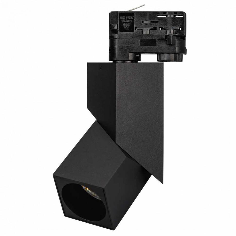 Светильник LGD-TWIST-TRACK-4TR-S60x60-12W Day4000 (BK, 30 deg)