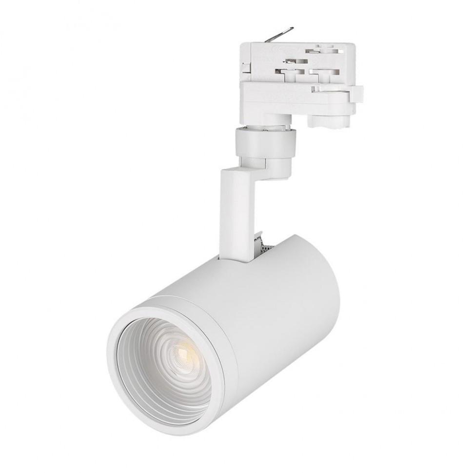 Светильник LGD-ZEUS-4TR-R88-20W White (WH, 20-60 deg)