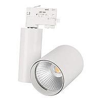 Светильник LGD-SHOP-4TR-R100-40W Warm3000 (WH, 24 deg)