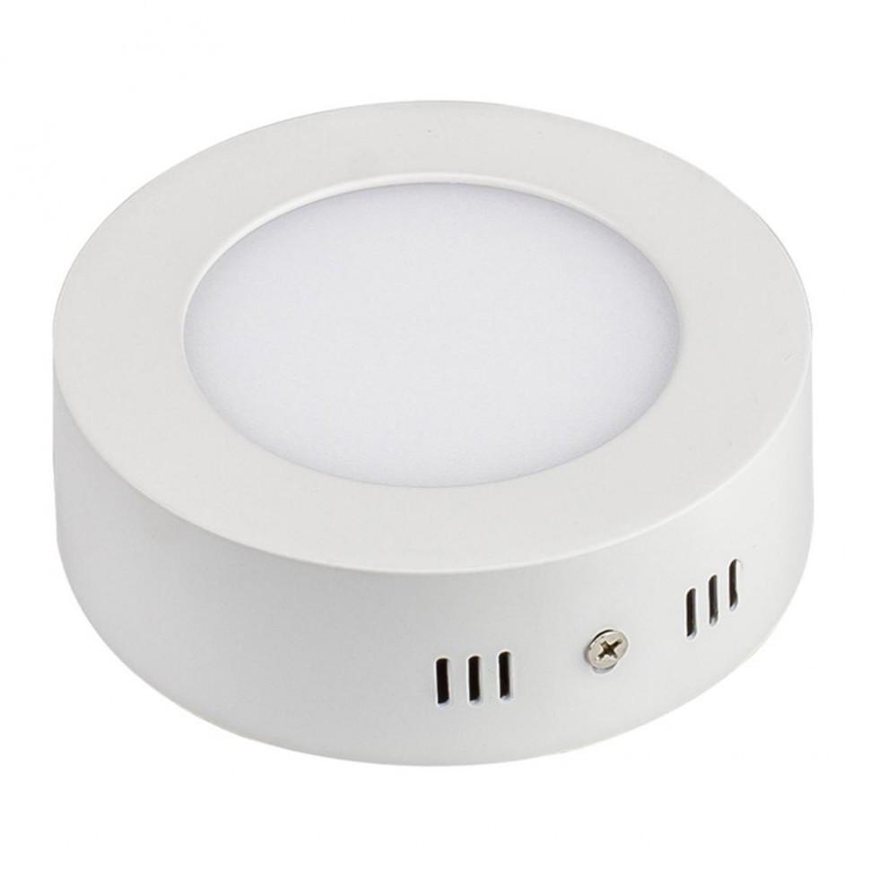 Светильник SP-R120-6W Warm White