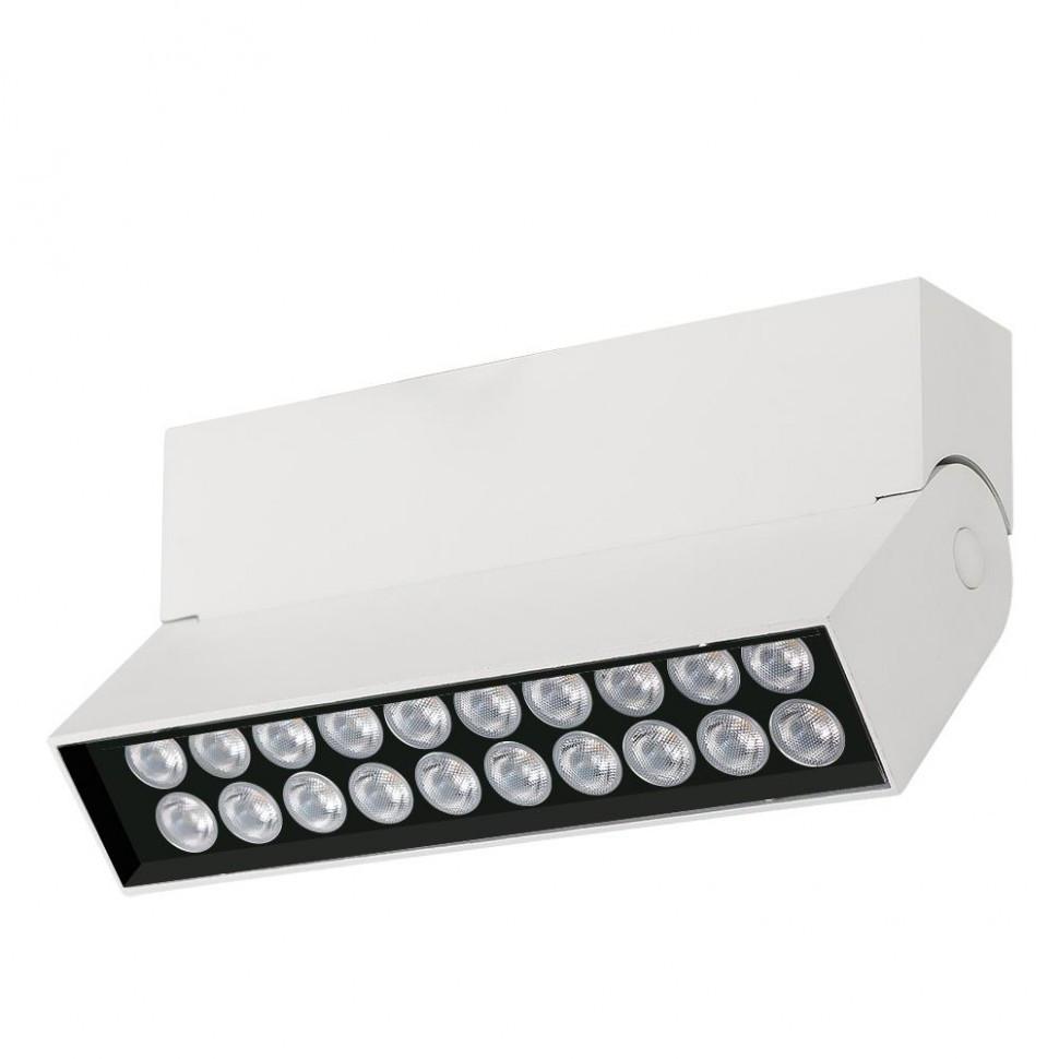 Светильник SP-LOFT-SURFACE-S170-10W White6000 (WH, 24 deg)