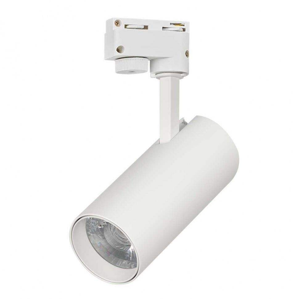 Светильник LGD-GERA-2TR-R74-20W Day4000 (WH, 24 deg)