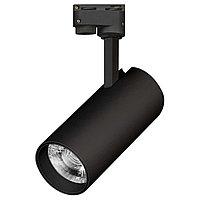 Светильник LGD-GERA-2TR-R74-20W Warm3000 (BK, 24 deg)