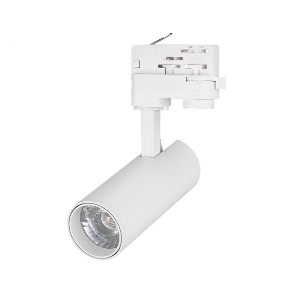 Светильник LGD-GERA-4TR-R55-10W Warm (WH, 24 deg)