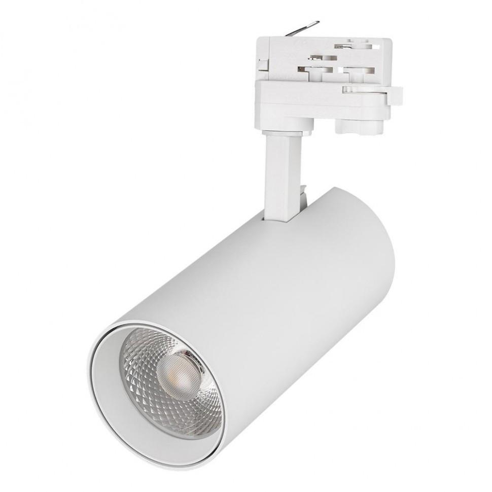 Светильник LGD-GERA-4TR-R90-30W Warm (WH, 24 deg)