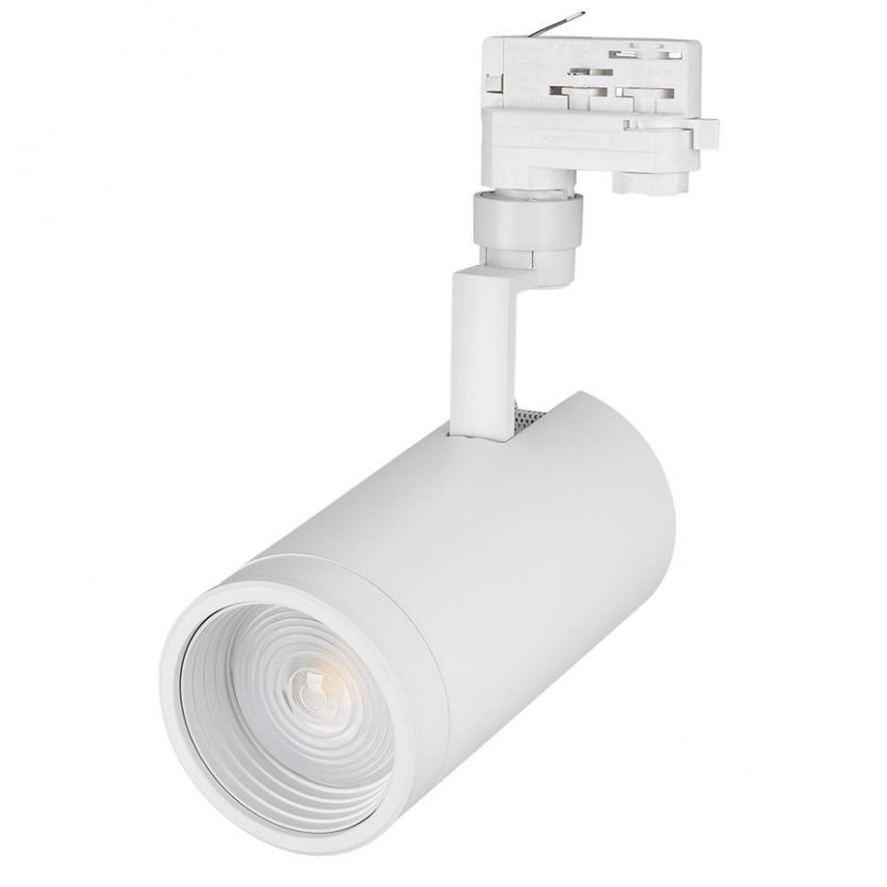 Светильник LGD-ZEUS-4TR-R100-30W Warm (WH, 20-60 deg)
