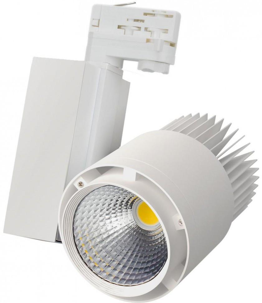 Светодиодный светильник LGD-537WH-40W-4TR Warm White 38deg