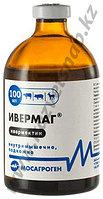 Ивермаг 100 мл, противопаразитарное лекарственное средство