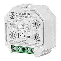 INTELLIGENT ARLIGHT Конвертер датчика движения DALI-309-SCENES-IN (DALI bus, 230V)