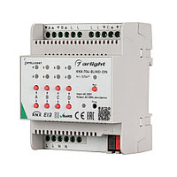 INTELLIGENT ARLIGHT Контроллер штор KNX-704-BLIND-DIN (230V, 4x6A)