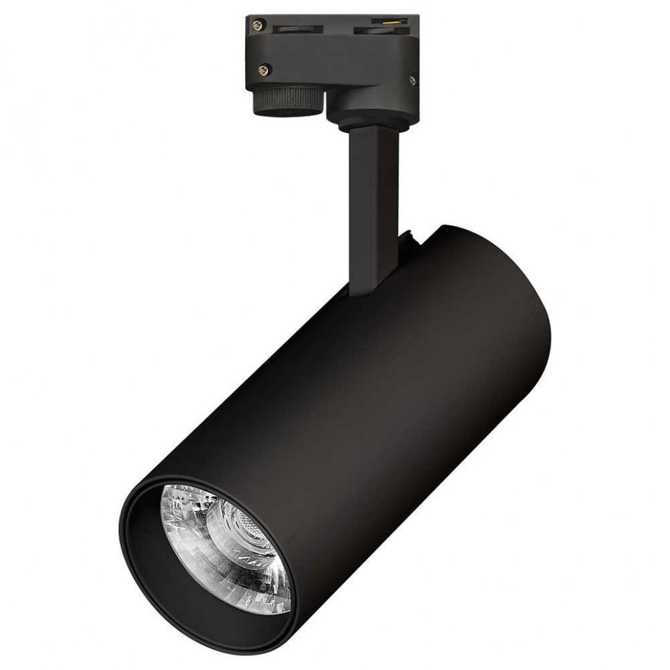Светильник LGD-GERA-2TR-R74-20W Day4000 (BK, 24 deg)